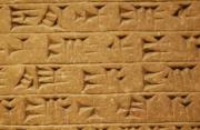 Escriptures de l'antiguitat