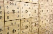 Medicina tradicional xinesa: acupuntura, tuina, ventoses i txikung