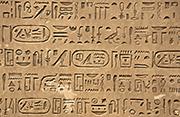 Textos del antiguo Egipto: anatomía de una civilización
