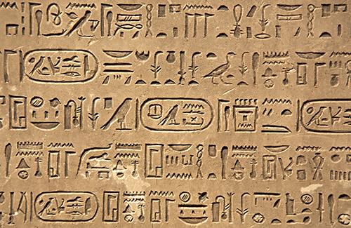 Textos de l'antic Egipte: anatomia d'una civilització